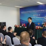 china helico opening ceremony2